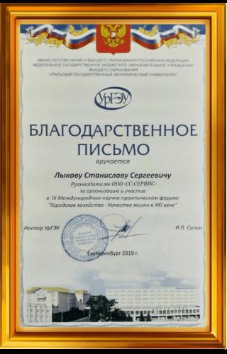 certif (1)